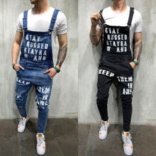 Мужские Модные джинсы узкие брюки рваные Комбинезоны на подтяжках