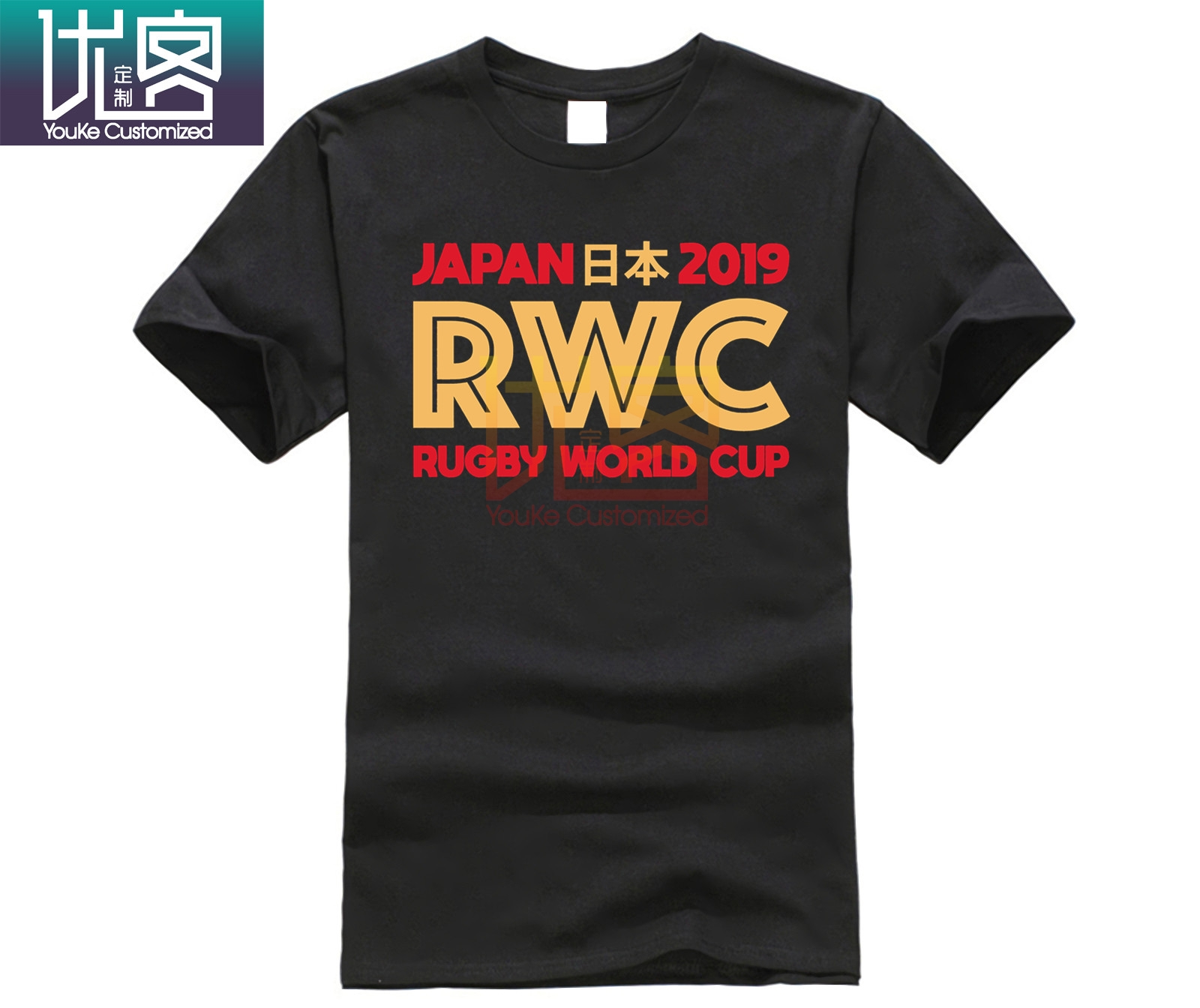 RWC Rugby World Cup T-Shirt - Japan Japanese 2019 Team Supporter Gift Top