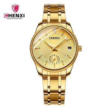 CHENXI Luxury Golden Lady Watch Top Brand Minimalism Calendar Waterproof Quartz Women's Watch Business Dress Clock 069IPG - DISCOUNT ITEM  45% OFF All Category