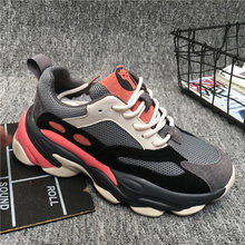 High Quality Lightweight Women Chunky Sneakers Platform 5cm Thick Sole Ladies Casual Vulcanize Shoes Dad female fashion