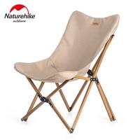 Naturehike Portable Ultralight Camping Chair Outdoor leisure Folding Picnic Chair  Wood Grain Nap Fishing Beach Chair Sea