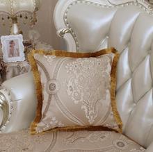 Luxury Jacquard Flower Cushion Cover Retro European Embroidery Royal Aulic Elegant Room Decorative Sofa Pillow Cover Cases