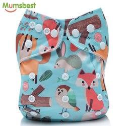 [Mumbest] 50 Uds. Pañal de tela para bebé, cubierta ajustable de dibujos animados, pañal lavable reutilizable, pañales de secado rápido