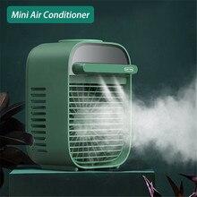 Небольшой портативный мини кондиционер кулер кондиционер столе зарядки увлажнение вентилятор Вентилятор охлаждения