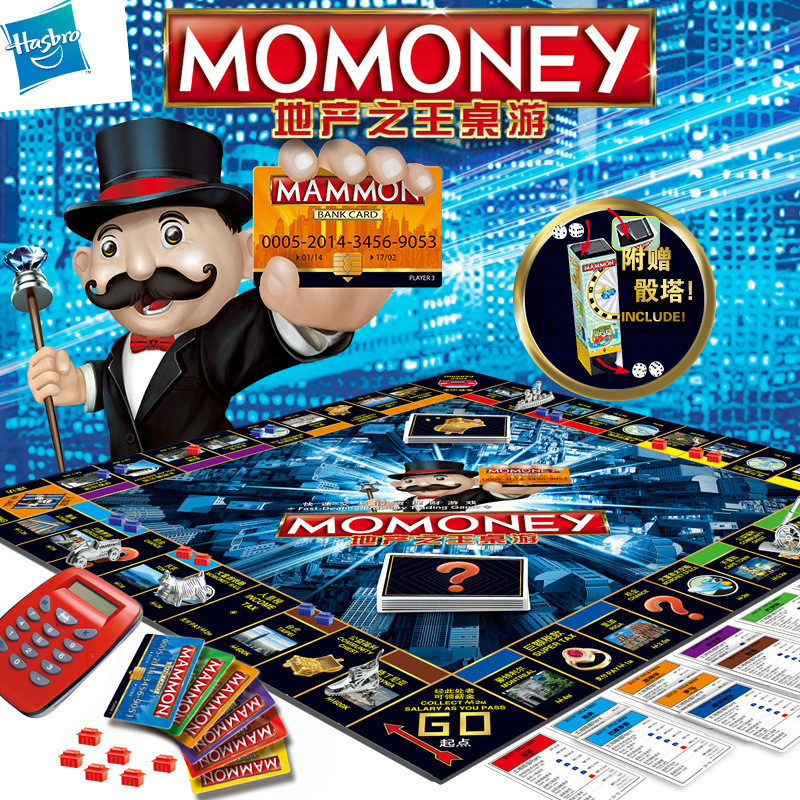Hasbro The Electronic Monopoly Game Adult Family Gaming Together Popular Fans E-Banking Upgrade Chinese Version Toys
