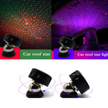 USB LED Car Atmosphere Light Colorful Red Green Ambient Star Light DJ RGB Remote Lamp Room Christmas Interior Decorative Light usb led car atmosphere ambient star light rgb colorful home dj lamp christmas decorative interior light