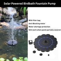 https://ae01.alicdn.com/kf/H34b60f5a2b9d4c98a21057cf3a1cd4eaz/Floating-SOLAR-Fountain-Anti-Blocking-Brushless-BIRD-Bath-320L.jpg