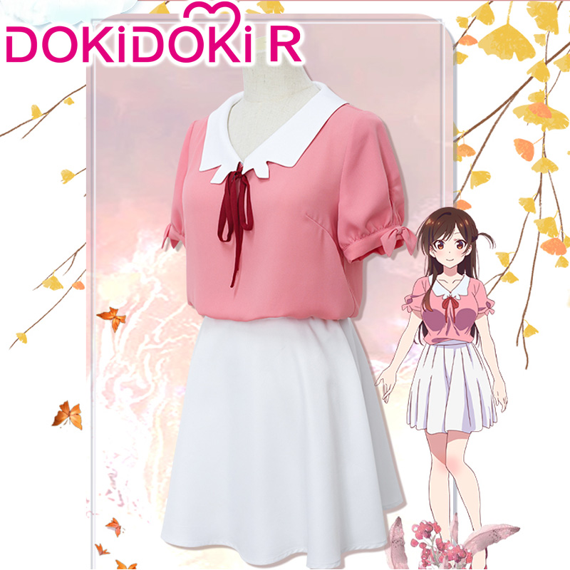DokiDoki-R аниме Аренда девушки мизухары чизуру/сакурасава Суми/Нанами МАМИ косплей платье снять девушки милый костюм