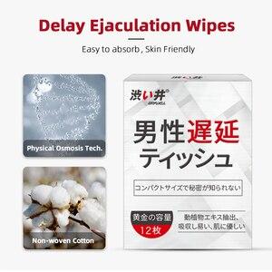 Image 5 - แห้งดีDelayเพศผลิตภัณฑ์Premature Ejaculation Delayสเปรย์สำหรับชายอวัยวะเพศชายยืดเพศยาวนานถุงยางอนามัยผ้าเช็ดทำความสะอาดแพ็คทดลอง