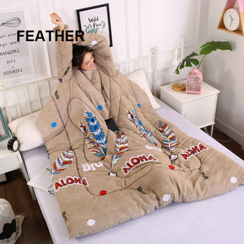 Lazy Wearable Sleeping Quilt Blanket with Sleeves Thick Warm Winter Home Bedding RT99
