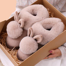 2020 New Fashion Autumn Winter Cotton Slippers Rabbit Ear Home Indoor Slippers Winter Warm Shoes Womens Cute Plus Plush Slippers cheap RASS PLE CN(Origin) Flat (≤1cm) Fits true to size take your normal size Slides Shallow Solid Summer Outside Adult Flat with
