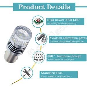 Image 5 - 2x1157 BAY15D P21/5W 30W מתח גבוה LED רכב הפעל אות מנורת הפוך DRL אורות אוטומטי Swichback Led לבן אמבר הכפול צבע נורות