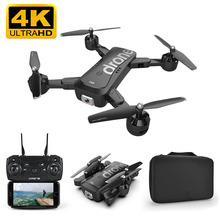цена на F88 Drone RC Quadcopter Foldable Portable WiFi Drones With 4K HD Wide-Angle Live Video Camera Altitude Hold Mode Dron toys