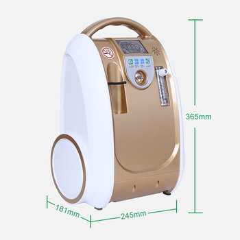 Portable Oxygen Concentrator Mini Oxygen Machine  High Oxygen Purity1-5L/min Adjustable Home oxygen concentrator For Health Care xgreeo battery operated genuine portable oxygen concentrator home travel with car recharger oxygen tank