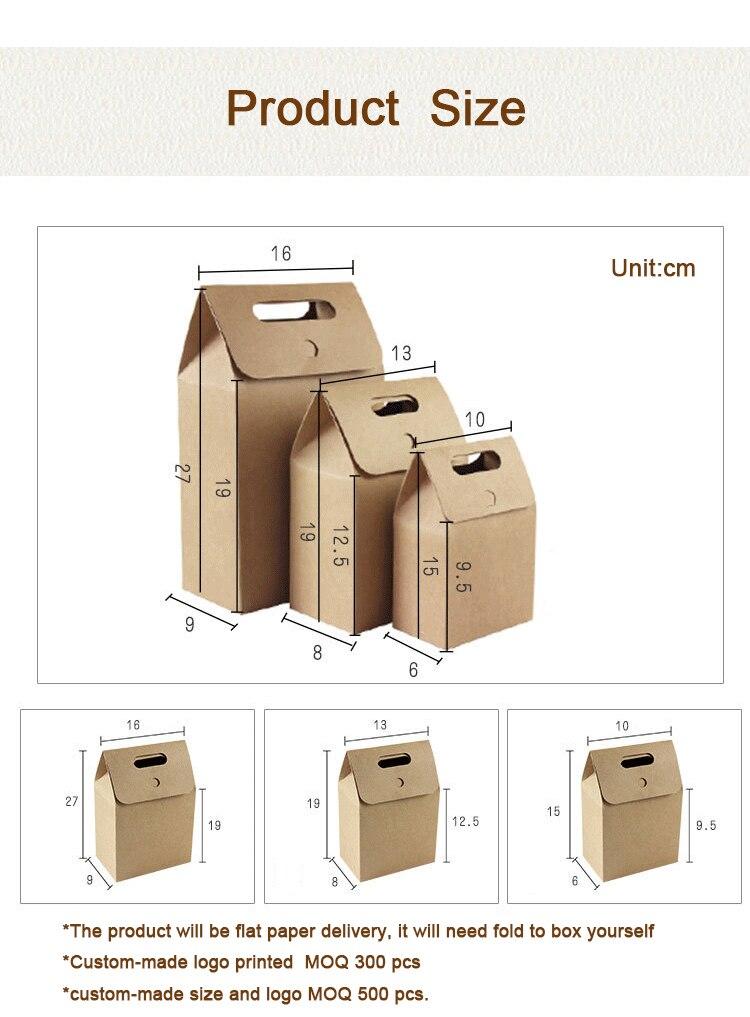 1 craft paper box