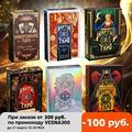 Лидер продаж, Доставка из России. Карты Таро, универсальные колоды, обучающая колода Райдера. В подарочной упаковке.