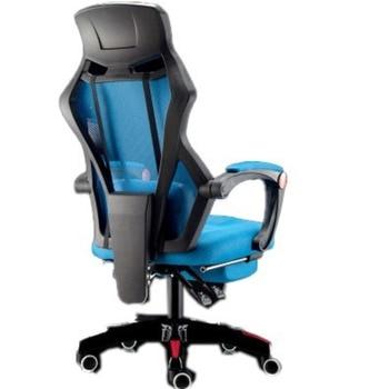 Silla para jugadores Poltrona, cojín transpirable para ordenador, ergonómico, muebles de oficina