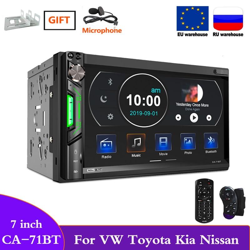 2 din rádio do carro 71bt 7 polegada universal mp5 multimídia player bluetooth espelho ligação autoradio para lada toytoa nissan carro estéreo