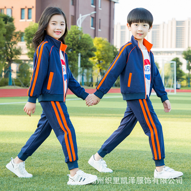 New Style Clothes Kindergarten Young STUDENT'S Business Attire Pure Cotton Set Autumn And Winter Three-piece Set Games College C