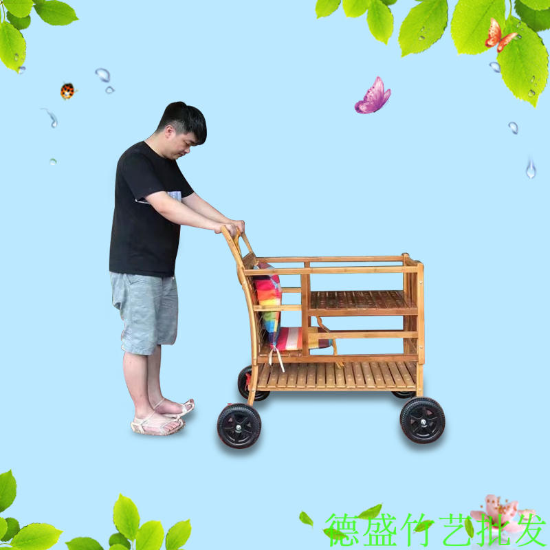 Twin Bamboo Driver Stroller Double Child Bed Manual Bamboo Small Bamboo Car Portable Manual Bamboo Second Child Stroller