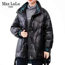 Max LuLu New Korean Fashion Style Ladies Vintage Coats Womens Punk Warm Winter Duck Down Jackets Padded Printed Parkas Plus Size