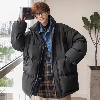 2019 UYUK Winter New Japanese Stitching Denim Fake Two Casual Loose Fashion Cotton-padded Clothing Men's Wear Homme