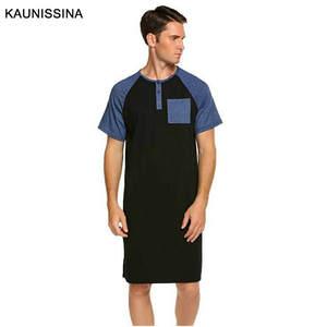 Nightwear Sleepwear Male Short Comfortable Loose Men
