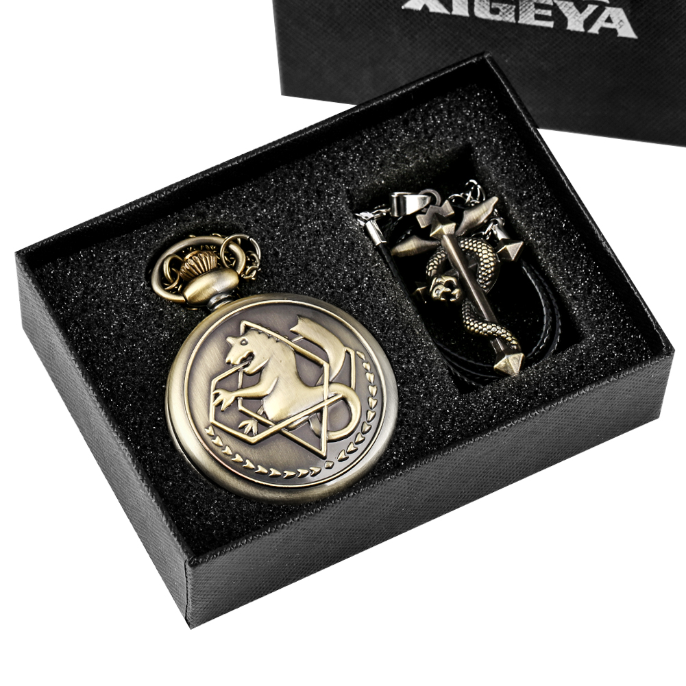 Fullmetal Alchemist Silver/Bronze Pocket Watch Pendant Men's Quartz Pocket Watch Japan Anime Necklace Clock High Grade Gifts Set