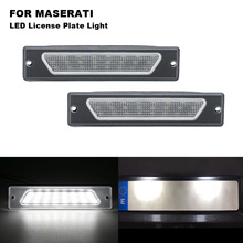 цена на 2PCS Xenon White LED Number License Plate Light Lamp For MASERATI Quattroporte 03-12 Car License Plate Light Accessories