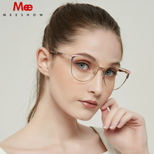 Meeshowメガネフレームブランドの女性の猫目処方眼鏡女性近視光学フレーム眼鏡眼鏡2020