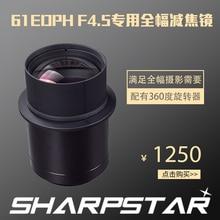 Sharpstar telescopio astronómico 61edph con zoom óptico de estrella afilada