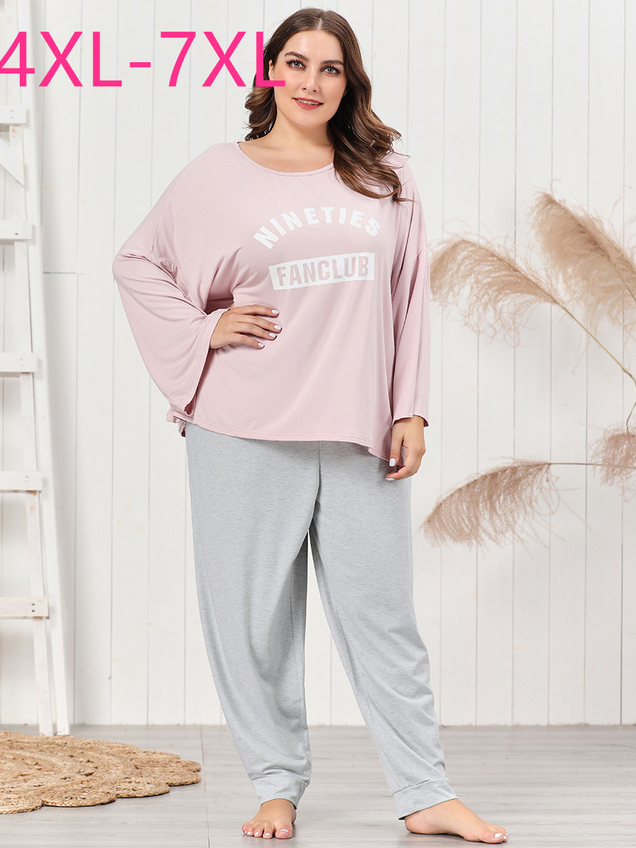 New Autumn Winter Plus Size Long Sleeve Loose Pink Gray Letter T-shirt And Long Pants Home Wear Two Piece Suit 4XL 5XL 6XL 7XL