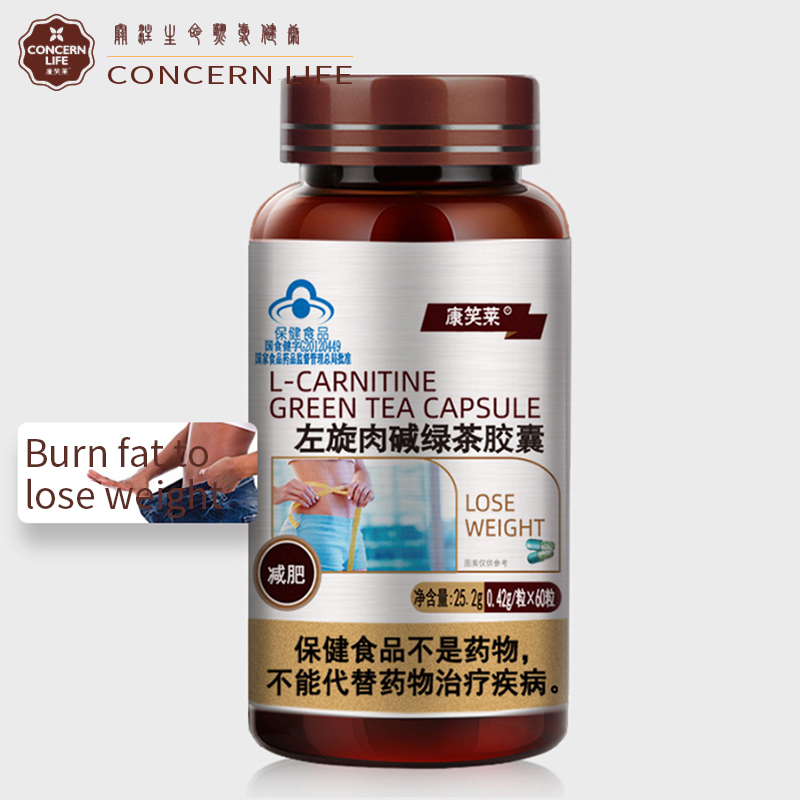 L Carnitine Green Tea Garcinia Cambogia Fat Burn Slim Diet Weight