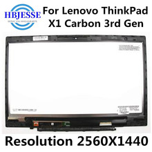 Replacement-Assembly Carbon Lenovo Thinkpad Touch-Screen NEW for X1 3rd Gen 20bs/20bt