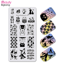 BeautyBigBang Nail Template Plate Stainless Steel Cute Cat Dog Pattern Stamping Plates Rectangle Stamp For Nails BBB XL-013