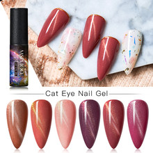 MSRUIOO 5ML UV Led Cat Eye Nagel Gel Polish Sok Off Langdurige Semi-permanente Gel Nail Lak magnetische Nail Art Gel(China)