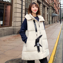 Women's Winter Long Vest Loose Hooded Solid Sleeveless Jacket For Women Plus Size Cotton Padded Casual Thick Overcoat Female(China)