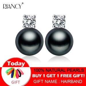 Nuevos pendientes de plata de ley 925 a la moda, pendientes de perlas naturales de agua dulce, joyería fina, regalos para mujer blanco/Rosa/morado/negro/gris