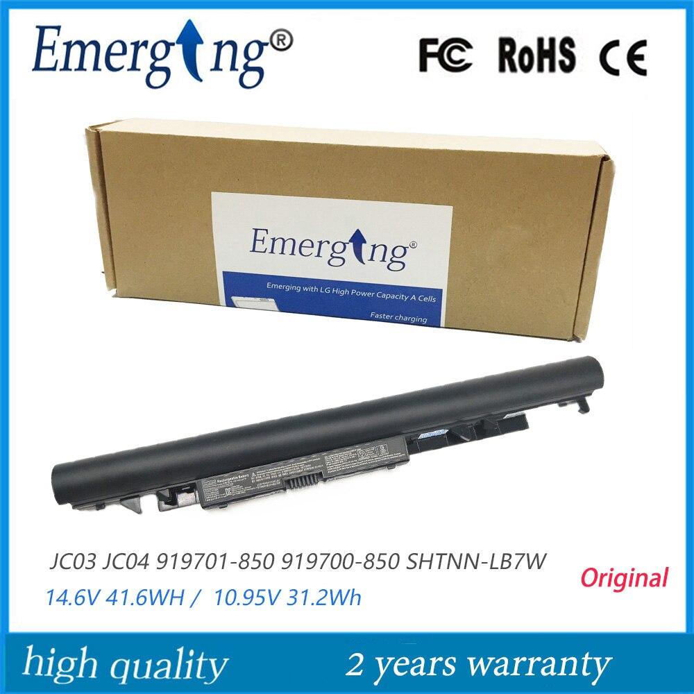 New Original Laptop Battery For HP  JC03 JC04 919701-850 919700-850 SHTNN-LB7W