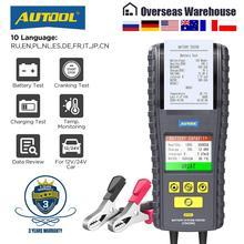 AUTOOL BT860 12  24V Auto Batterie Tester mit Drucker & Echtzeit Temperatur Überwachung 3,2 zoll Farbe Bildschirm batterie Tester Werkzeug