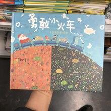 Corajoso pequeno trem imagem livro 4-6 anos de idade crianças história leitura personagem descrição kawaii pintura livros livres bebê