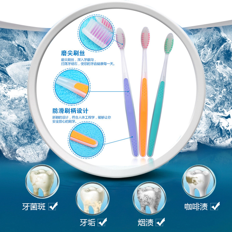 [4 Installed] Toothbrush Kent Adult Soft Bristle Toothbrush Fine Slice Gum Care Family Pack Elasticity Brush Handle-