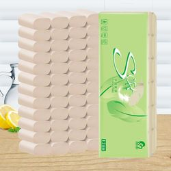 12 rollos/juego de papel higiénico, toalla de papel para el hogar, pulpa de bambú, papel higiénico Natural, papel higiénico útil, papel desechable para el baño del hogar