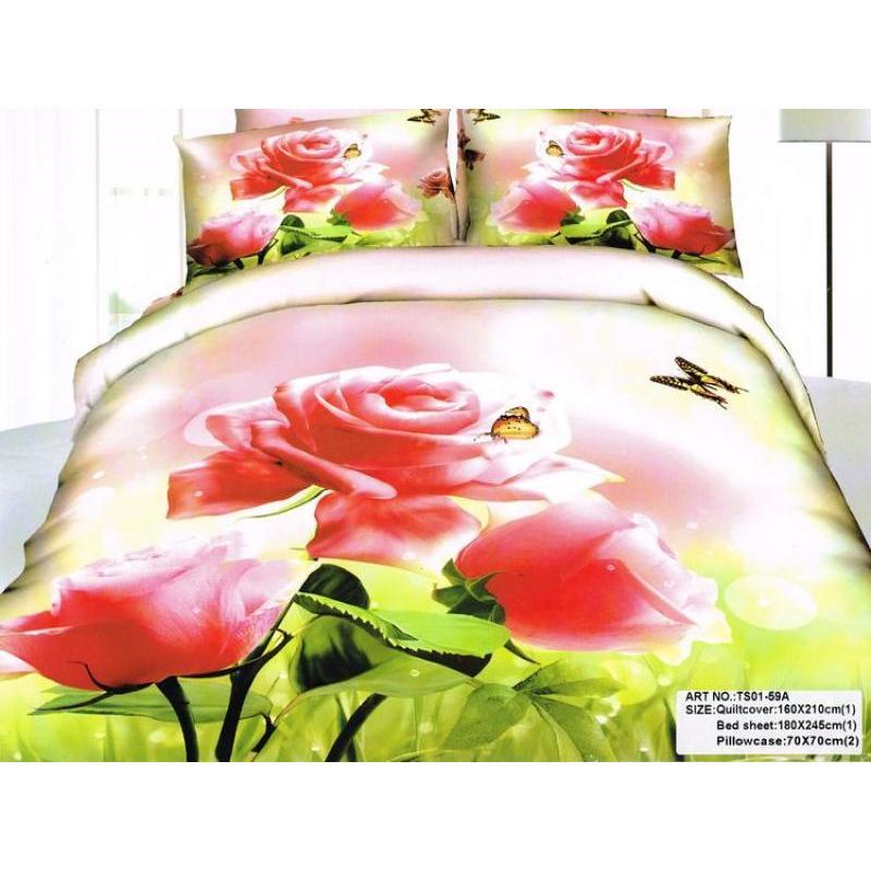 цена на Bedding Set полутораспальный Tango, 59A-70