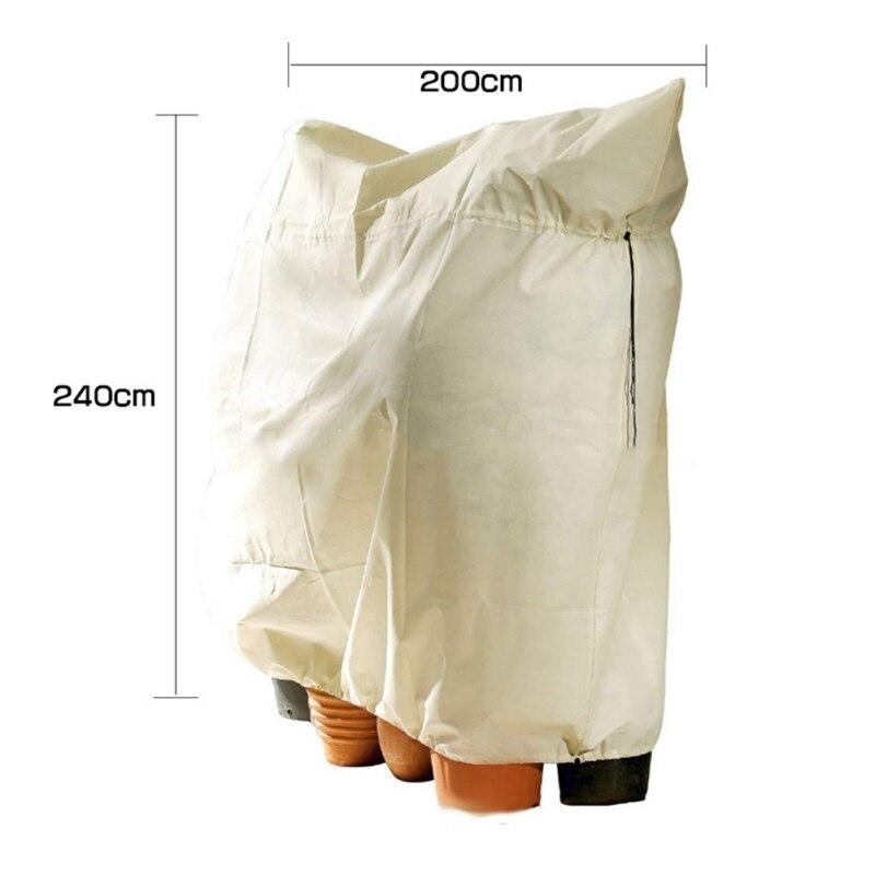 200x240 см растение сад зима теплица крышка защита растений сумки Садоводство для садоводства - Цвет: D