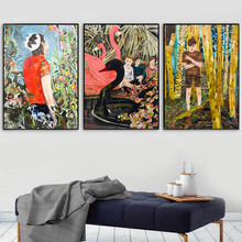 Abstract Flower Woods Swan Man Watercolor Wall Art Canvas Painting Nordic Posters And Prints Pictures For Living Room Decor