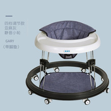 Walker Baby Scooter Anti-Rollover Multifunctional Push Infant And Sit Can Child 6/7-18-Months