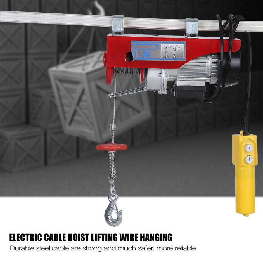 100/200kg Electric Cable Hoist Lifting Wire Hanging Crane UK Plug 220V Trolley Jack Lifting Tools Domestic Delivery