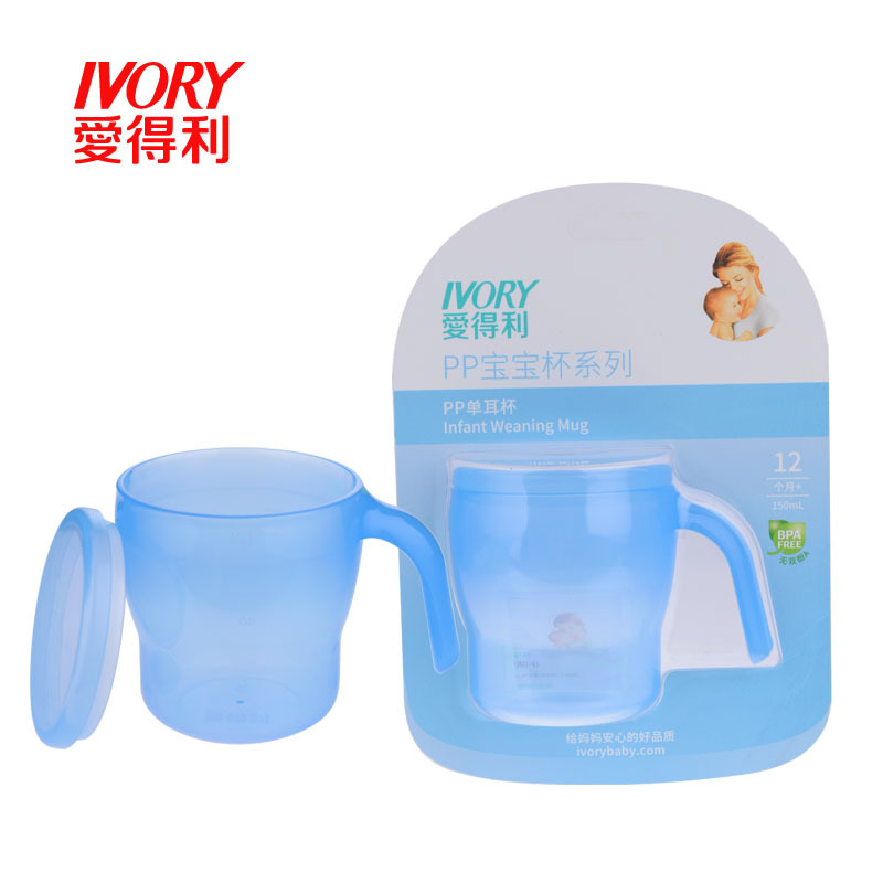 New Products Love Pp Drinking Cup Baby Drinking Cup 150ml Dan Er Bei AF-108