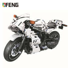Winner Technic Series Building Bricks White Racing Motorcycle Model Blocks Figure Toys For Children Gifts 7047